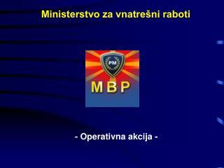Ministerstvo za vnatrešni raboti