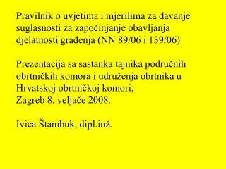 Ovaj Pravilnik se razmatra od  ….. - Stručni skup 2004.,  Obrtničke novine 2005., 2006. ….. - -