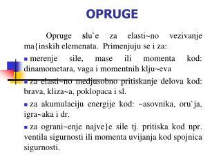 OPRUGE