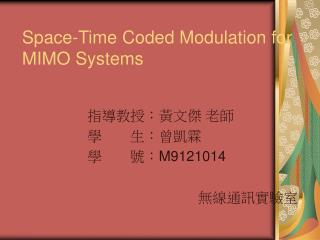 Space-Time Coded Modulation for MIMO Systems