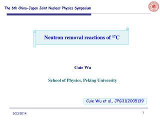 Cuie Wu School of Physics, Peking University