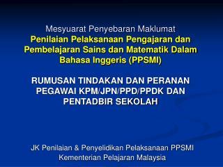 JK Penilaian & Penyelidikan Pelaksanaan PPSMI Kementerian Pelajaran Malaysia