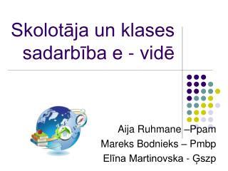 Skolotāja un klases sadarbība e - vidē