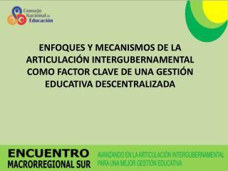 �Qui�nes deben  garantizar el derecho a la educaci�n?