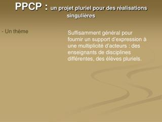 PPCP�:  un projet pluriel pour des r�alisations singuli�res