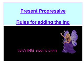 Present Progressive Rules for adding the ing