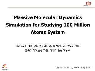 Massive Molecular Dynamics Simulation for Studying 100 Million Atoms System