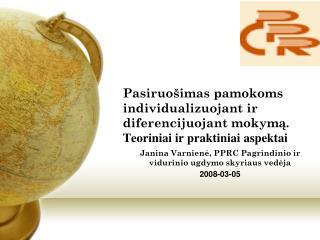 Janina Varnien ė ,  PPRC  Pagrindinio ir vidurinio ugdymo skyriaus vedėja 2008-03-05