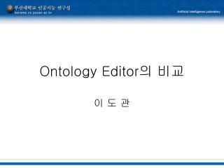 Ontology Editor ? ??