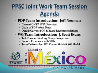 PDP Team Introduction:  Jeff Neuman Current GNSO PDP Overview Goals of PDP Work Team