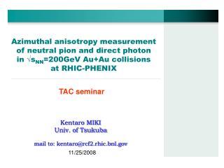TAC seminar