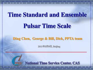 National Time Service Center. CAS