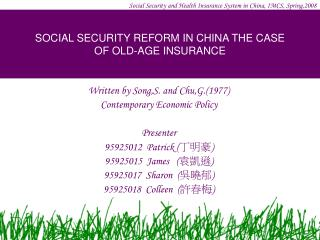 SOCIAL SECURITY REFORM IN CHINA THE CASE  OF OLD-AGE INSURANCE