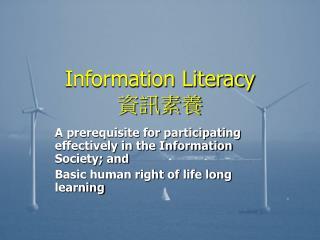 Information Literacy 資訊素養