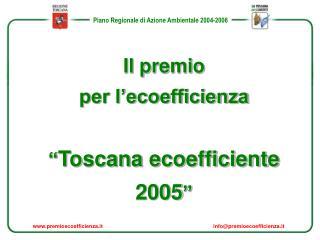 Il premio  per l�ecoefficienza � Toscana ecoefficiente 2005 �
