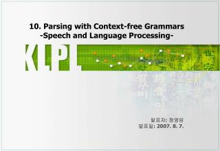 10. Parsing with Context-free Grammars -Speech and Language Processing-