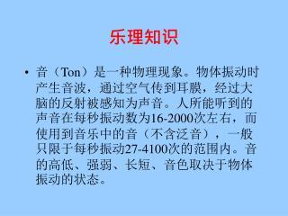 Ton,,16-2000,,27-4100