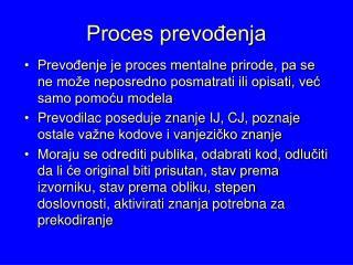 Proces prevođenja
