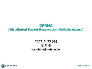 DPRMA (Distributed Packet Reservation Multiple Access)