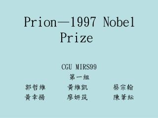 Prion—1997 Nobel Prize