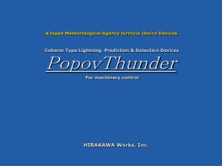 ★ Japan Meteorological Agency formula choice Devices.