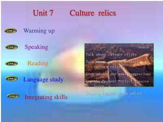 Unit 7        Culture  relics