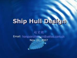 Ship Hull Design