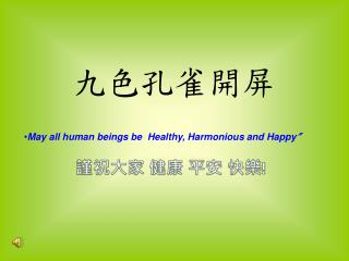 May all human beings be  Healthy, Harmonious and Happy