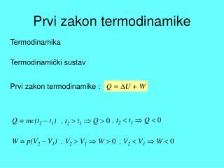 Prvi zakon termodinamike