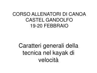 CORSO ALLENATORI DI CANOA CASTEL GANDOLFO                    19-20 FEBBRAIO
