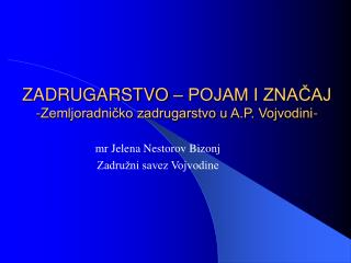 ZADRUGARSTVO – POJAM I ZNAČAJ  -Zemljoradničko zadrugarstvo u A.P. Vojvodini-