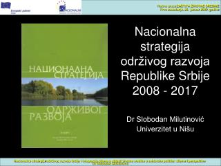 Nacionalna strategija održivog razvoja Republike Srbije 2008 - 2017