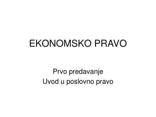EKONOMSKO PRAVO