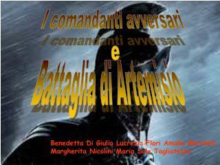 Battaglia di Artemisio