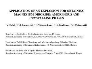 APPLICATION OF AN EXPLOSION FOR OBTAINING MAGNESIUM DIBORIDE: AMORPHOUS AND CRYSTALLINE PHASES