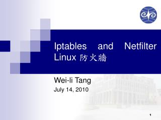 Iptables and Netfilter Linux  防火牆