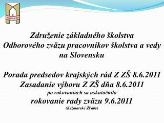 Združenie základného školstva Odborového zväzu pracovníkov školstva a vedy na Slovensku
