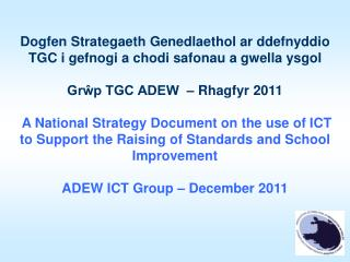 Dysgu ac Addysgu Learning and Teaching