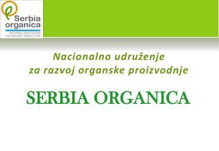Nacionalno udruženje  za razvoj organske proizvodnje