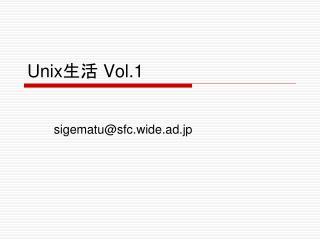 Unix 生活  Vol.1