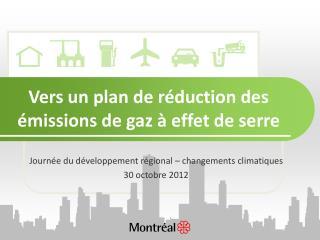 Vers un plan de réduction des émissions de gaz à effet de serre