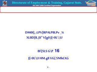 """DM0I], ;LPV[RPALP8LPv _ ¼ XL8D[8, JS"""" V[g0 J[<0L\\U"""