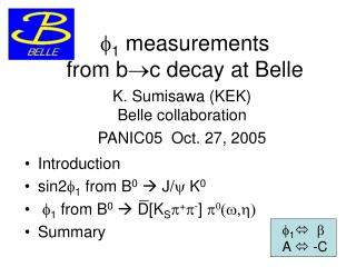 f 1  measurements from b c decay at Belle