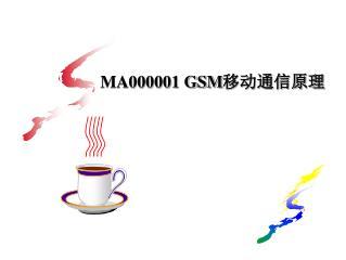 MA000001 GSM ??????
