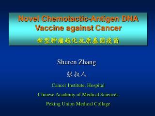 Novel Chemotactic-Antigen DNA Vaccine against Cancer 新型肿瘤趋化抗原基因疫苗