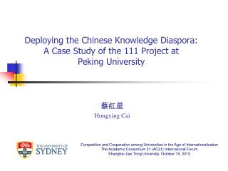 Deploying the Chinese Knowledge Diaspora:  A Case Study of the 111 Project at  Peking University