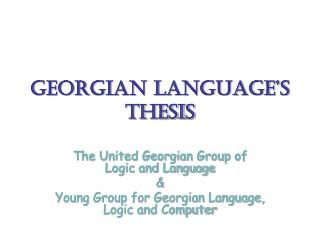 Georgian Language's Thesis