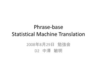 Phrase-base Statistical Machine Translation