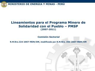 Lineamientos Generales del PMSP
