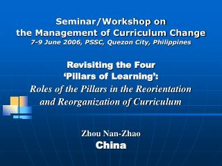 Seminar/Workshop on the Management of Curriculum Change